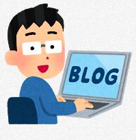 はてなブログの基本のテクニック〜目次編〜