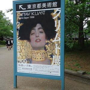 上野でクリムト展