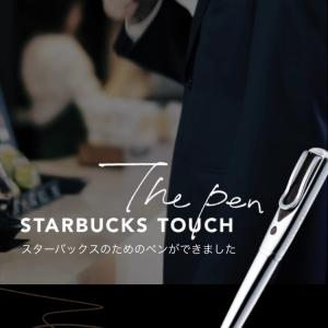 touch the シリーズ
