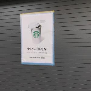 シモキタエキウエ店