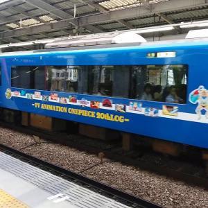 京急2100形2133F青「ONE PIECEテレビアニメ20th」ラッピング電車発車②