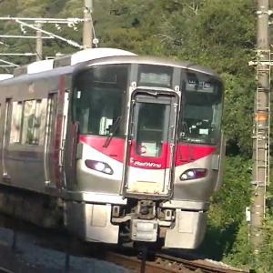 山陽本線 下り 普通列車  227系(3両編成) RedWing JR西日本 下関総合車両所 広ヒロ  A01編成 00884