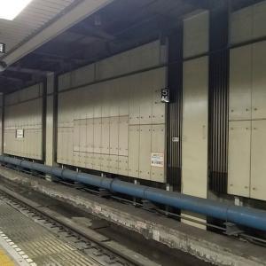 東京駅AM6:18発「Ne016 E259系 成田エクスプレス1号(7号車~12号車)」