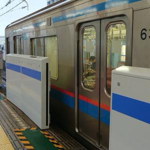 都営三田線蓮根駅 新ホームドア設置