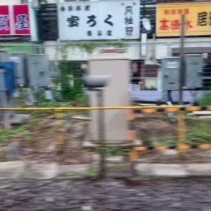 常磐線 最速列車 上野発 特急ひたち 3号にのってみた。