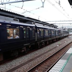 相模鉄道本線9000系[各停]離站(西谷)