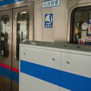 都営三田線志村三丁目駅 新ホームドア設置