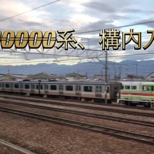 相鉄10000系構内入換!2019年11月17日の長野総合車両センター