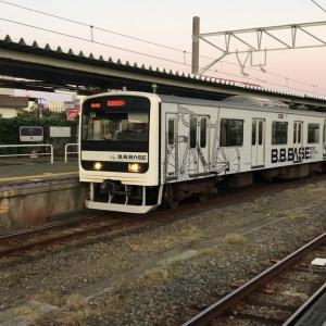 B.B.BASE 銚子駅発車