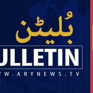 News @ 6  | ARYNews | 18 Nov 2019