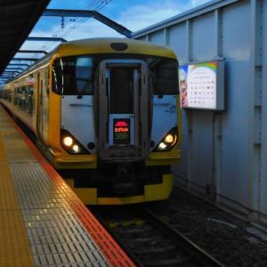 《特急さざなみ》E257系NB04編成 舞浜駅を通過