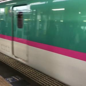 #やまびこ #東北新幹線#郡山始発