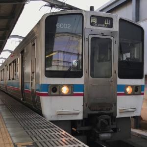 JR四国6000系ドアチャイム