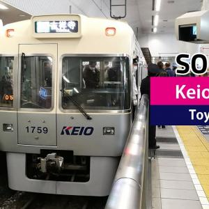 [Sound] 京王1000系 1709F | 東洋GTO (更新前) | [急行] 渋谷→吉祥寺 (2.2018)