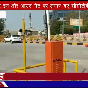 Indian Railway ने शुरू की New Delhi Railway Station पर स्मार्ट स्टेशनों की तरह Smart Parking | Hamwatan TV