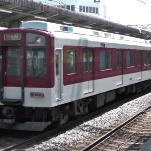 終点松阪から折り返し 急行 名古屋行き到着!! 近鉄1201系+近鉄5800系L/C