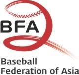 【2020年12月に開催予定だったU-18アジア選手権が来年開催に延期された】