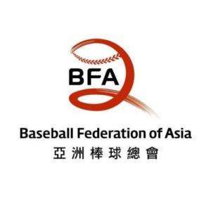 【U-18アジア野球選手権は来年4月に開催決定】