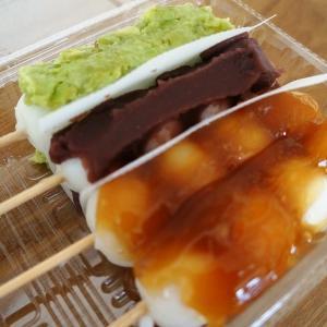 餅よし|づんだ餅、団子、大福、富谷大使、羊羹などの和菓子が勢揃い!