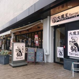 仙台焼き鳥とワインの店 大魔王Terrace|ランチが楽しめるのはセルバテラスだけ!