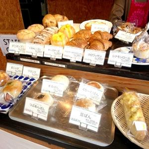 まいにちのパン 日々|予約がおすすめ。古川に行ったら立ち寄りたいパン屋さん【大崎市】