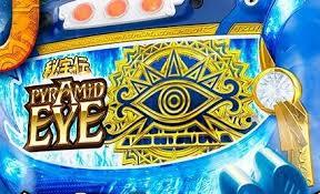 1000円で22回しか回らないピラミッドアイについて