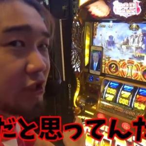 YouTuberシバター【パチスロ炎上名鑑】