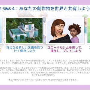 【マシェラ家3rd*②⑥】PS4版にもギャラリー共有がきた!
