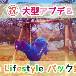 【マシェラ家3rd*⑤⑧】PS4版にも嬉しい大型アップデート!&Ecoパック発売