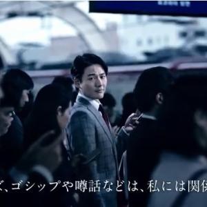 日経電子版TVCM「人は、毎日触れるもので、視座を養う。」の蕨野友也さんが気になる!