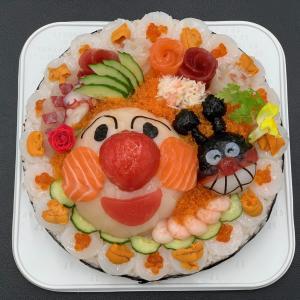 アンパンマン寿司ケーキ