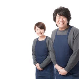 キッチンの掃除をプロに頼みたい!東京でおすすめの業者はどこ?