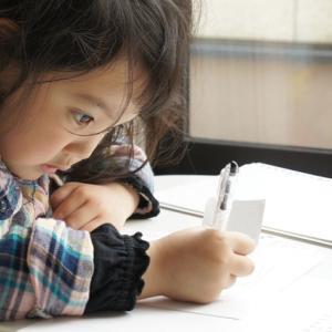 保育園と幼稚園で学力に差が出るって本当?何か理由があるの?