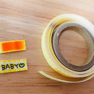 ベビー・キッズの持ち物に*くるくるおなまえテープがとっても便利♪