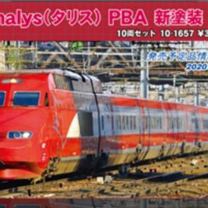 鉄道模型 KATO発売予定品情報10月