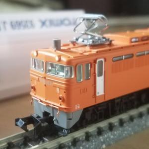 鉄道模型 トミーテックのゆうゆうサロン、入線