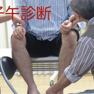 奇経診断と本治法の連動症例(首の痛み2例)