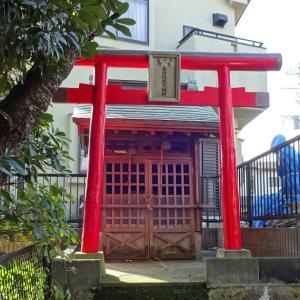 「金守稲荷大明神」(横須賀市南浦賀)