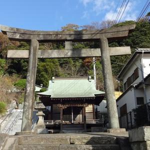 「三浦稲荷神社」(横須賀市東浦賀)