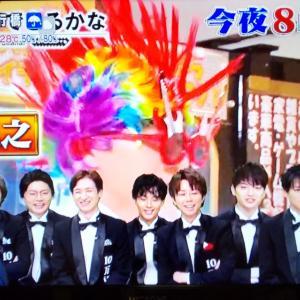 今夜はこの番組で☆10万円でできるかな☆アサデス。