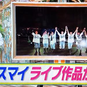 Kis-My-Ft2!!!!!!!映像作品がまたまた快挙!!!!!!!