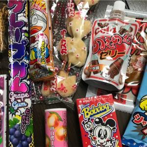 【ぼっち】子供の日なのでなつかし駄菓子を買ってみた 【日記】