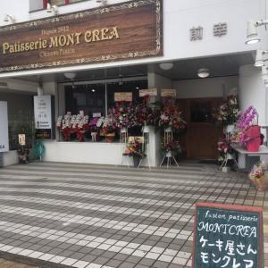 金武町にあるエクレア日本一で有名なパティスリーモンクレアが那覇新都心に3月7日開店