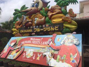 沖縄県、新型コロナ感染防止のため観光施設が休業している可能性あり。