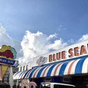 暑いので、沖縄で人気のブルーシールに行ってアイスを食べたら暑さが吹き飛んだ。
