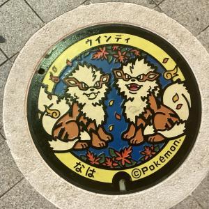 沖縄のポケモンマンホール、ポケふた巡りをしたところ、お子様たちが大喜びで大興奮だった。