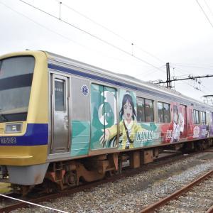 伊豆箱根鉄道ふれあいフェスティバル 2019