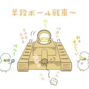 段ボール戦車・・・なら、平和だ!!(ぺこぱの口調で( ̄m ̄〃)