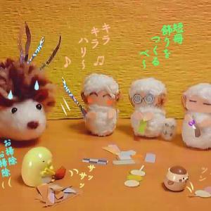 写真4コマ漫画・笹の葉♪サ~ラサラ~~♫ (*'o')ノ