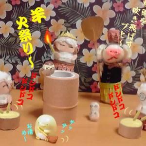 写真4コマ漫画+1・ま~つりだ♫祭りだ♪祭りだ♪(;゚Д゚)ノ
